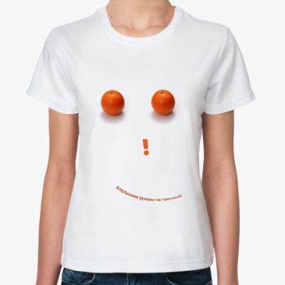 Классическая футболка апельсины