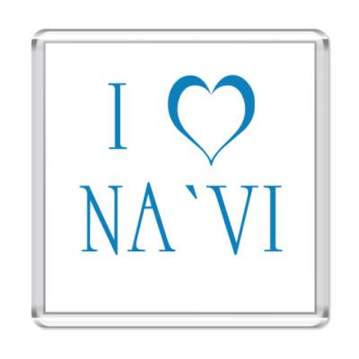Магнит   I love NA`VI