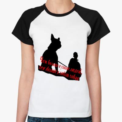 Женская футболка реглан Любовь к собакам
