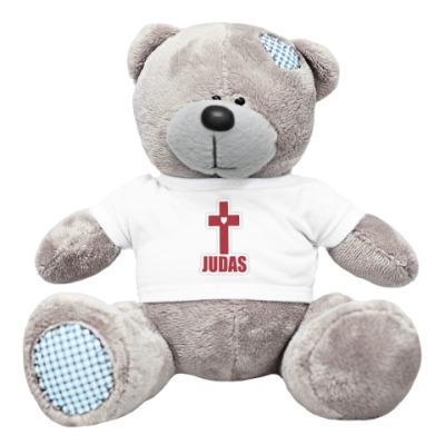 Плюшевый мишка Тедди Judas