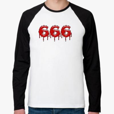 Футболка реглан с длинным рукавом 666