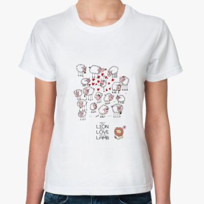 Классическая футболка lion lamb