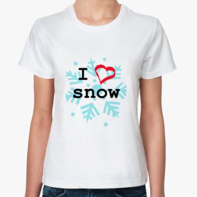 Классическая футболка Я люблю снег