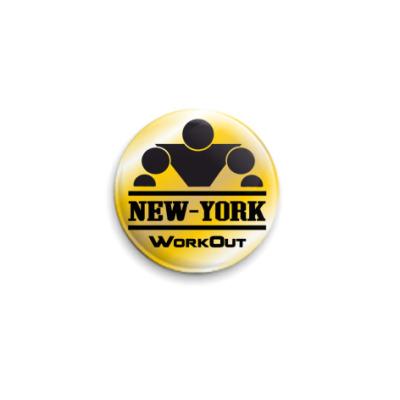 Значок 25мм WorkOut NYC