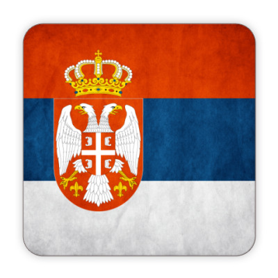 Костер (подставка под кружку) Сербия