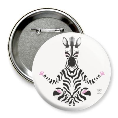 Значок 75мм Animal Zen: Z is for Zebra