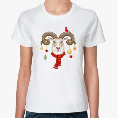 Классическая футболка Новогодний Баран