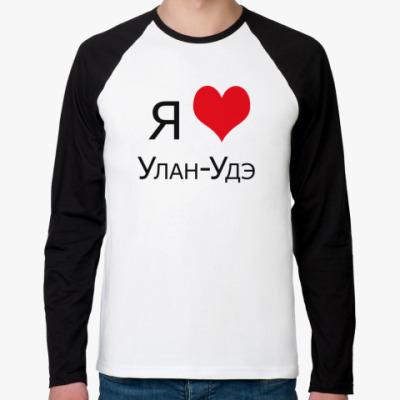Где Купить Футболку В Улан-Удэ