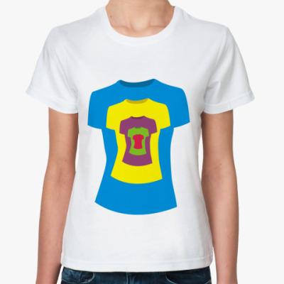 Классическая футболка  Футболка в футболке