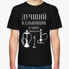 Футболки С Рисунками В Новотроицке