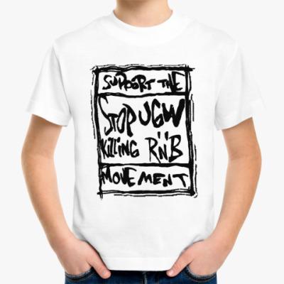 Детская футболка Stop UGW