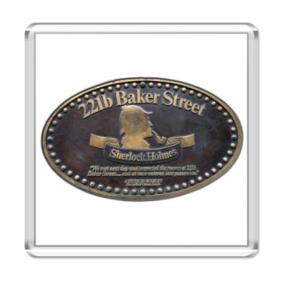Магнит `Baker Street 221b`
