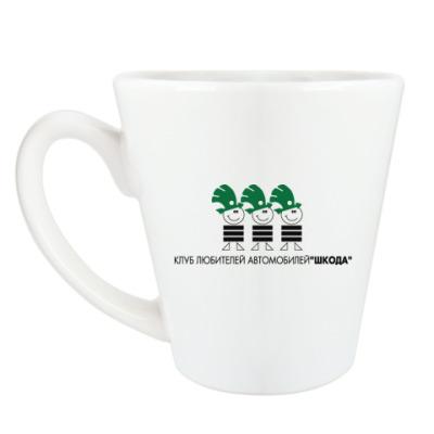 Чашка Латте Кружка латте Skoda-Club (360 мл)