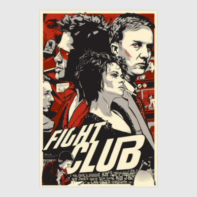 Постер Fight club