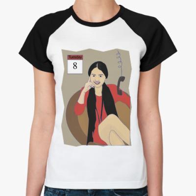 Женская футболка реглан бизнес-леди