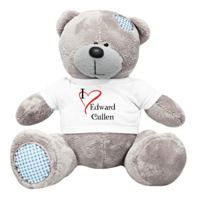 Плюшевый мишка Тедди Мишка I love Edward