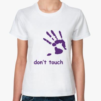 Классическая футболка Don't touch