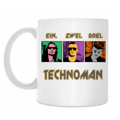 Кружка Do the Technoman!