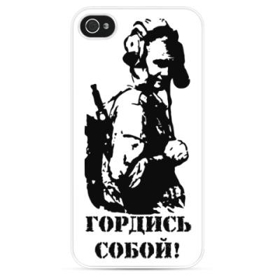 Чехол для iPhone День защитника отечества