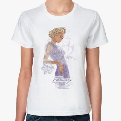 Классическая футболка February
