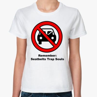 Классическая футболка  Seatbelt