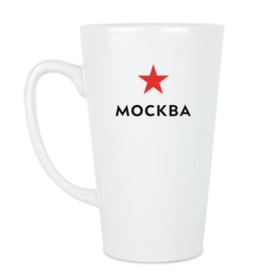 Чашка Латте логотип Москвы