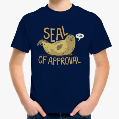 Детская футболка Seal of approval
