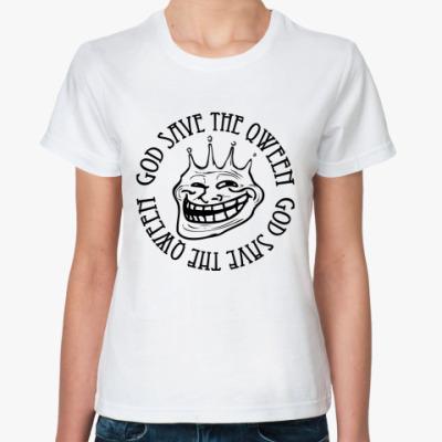 Классическая футболка Trollface - Qween