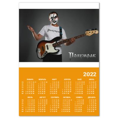 Календарь Настенный календарь A3 2018, оранжевый