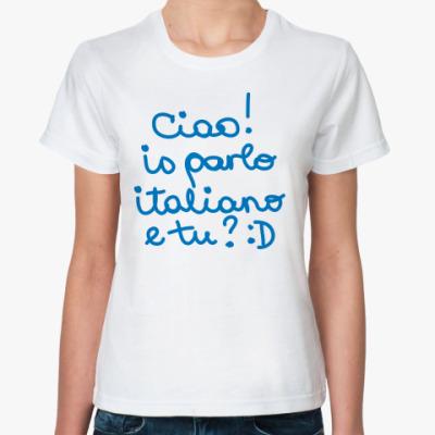 Классическая футболка Italiano