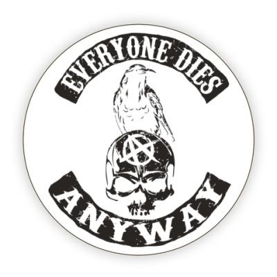 Костер (подставка под кружку) Everyone dies
