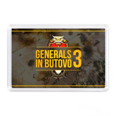 Магнит Generals