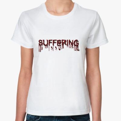 Классическая футболка SUFFERING
