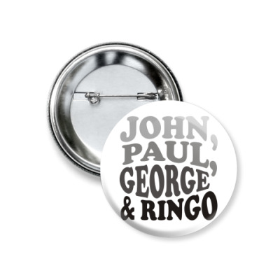 Значок 37мм  John.Paul.George&Ringо