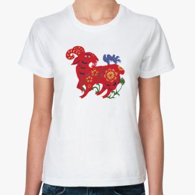 Классическая футболка Баран из сказки