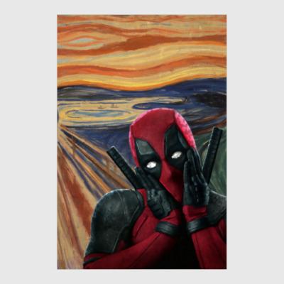Постер Дэдпул картина Мунка 'Крик',Deadpool Munch -Scream