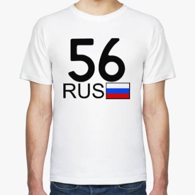 Футболка 56 RUS (A777AA)