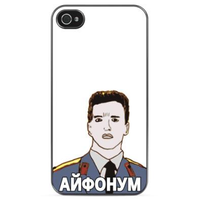 Чехол для iPhone АЙФОНУМ