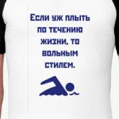 Принт Мужская футболка реглан, бел/черн