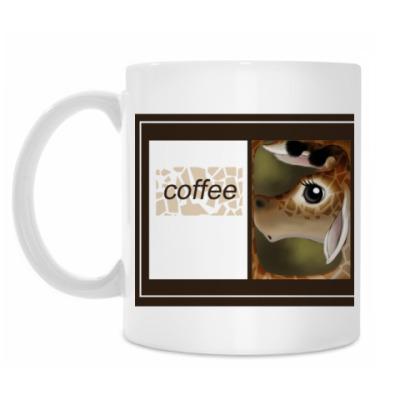 Кружка Кофейный жираф