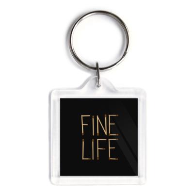 Брелок Fine Life