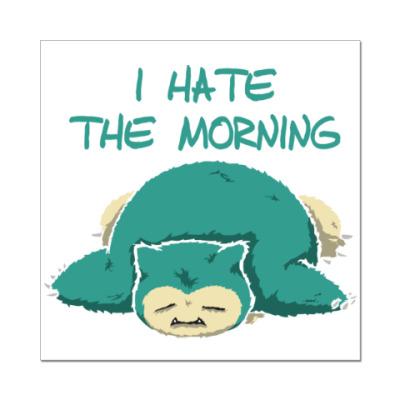Наклейка (стикер) Я ненавижу утро