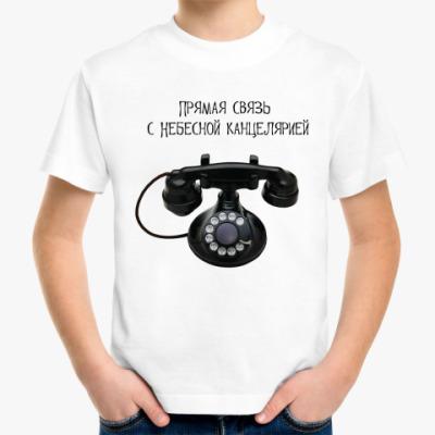 Детская футболка Телефон