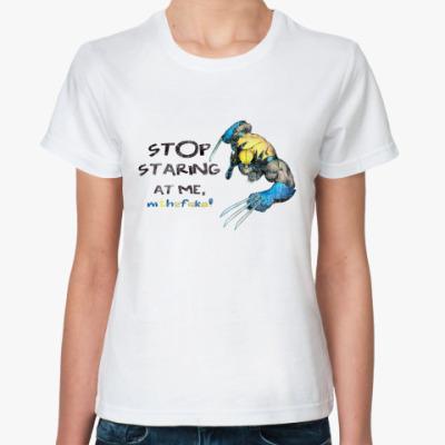 Классическая футболка STOP staring MARVEL