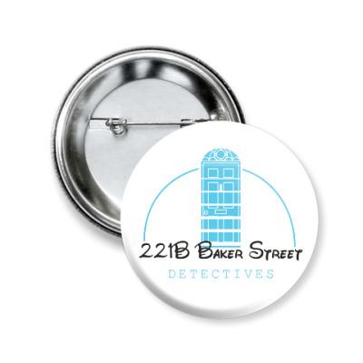 Значок 50мм 221 Baker Street