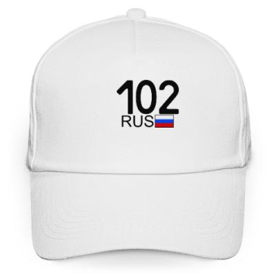 Кепка бейсболка 102 RUS