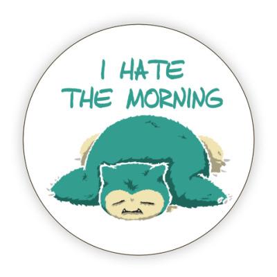 Костер (подставка под кружку) Я ненавижу утро