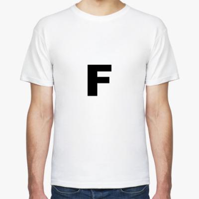 Футболка Буква F