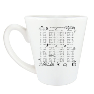 Чашка Латте Таблица умножения