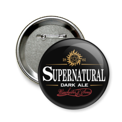 Значок 58мм Supernatural - Темный эль